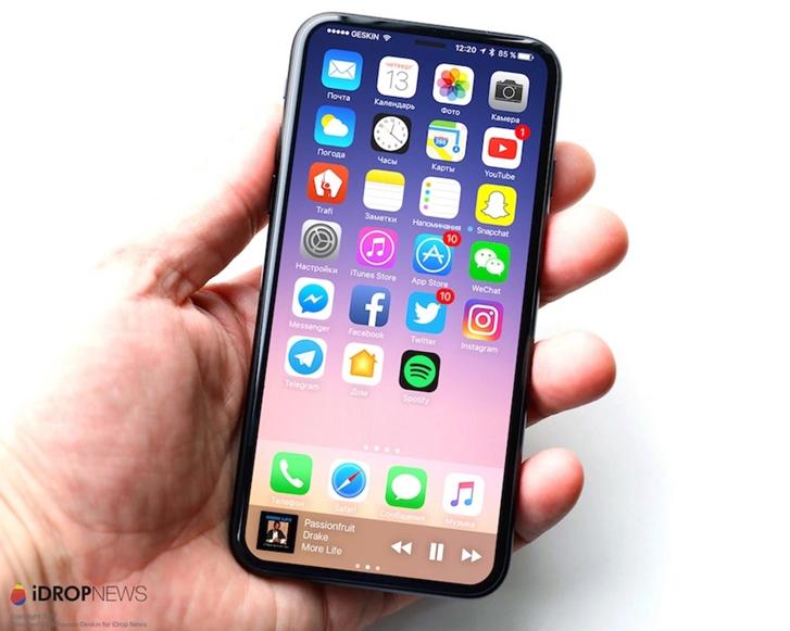 062017_0750_Lvideotrnt1 Lộ video trên tay kính bảo vệ màn hình iPhone 8