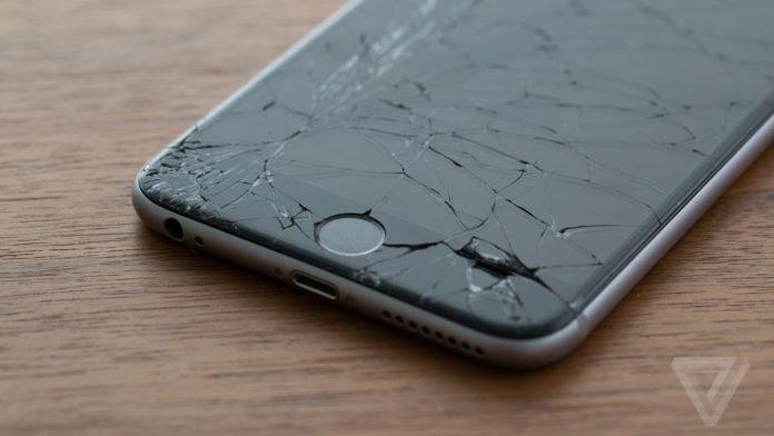 cracked-iphone-stock-1197.0.0