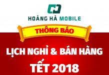Lịch nghỉ và bán hàng Tết 2018 tại hệ thống Hoàng Hà Mobile