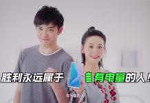 Xiaomi Mi Max 3 khoe viên pin khủng long 5.500 mAh trong video quảng...