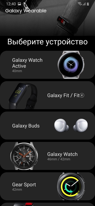 Đánh giá Galaxy Fit e