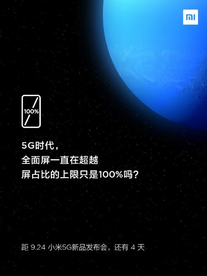 Ngày ra mắt Mi MIX Alpha