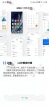 phien-ban-beta-miui-11-6 Lộ ảnh chụp màn hình phiên bản beta MIUI 11 với nhiều tính năng mới