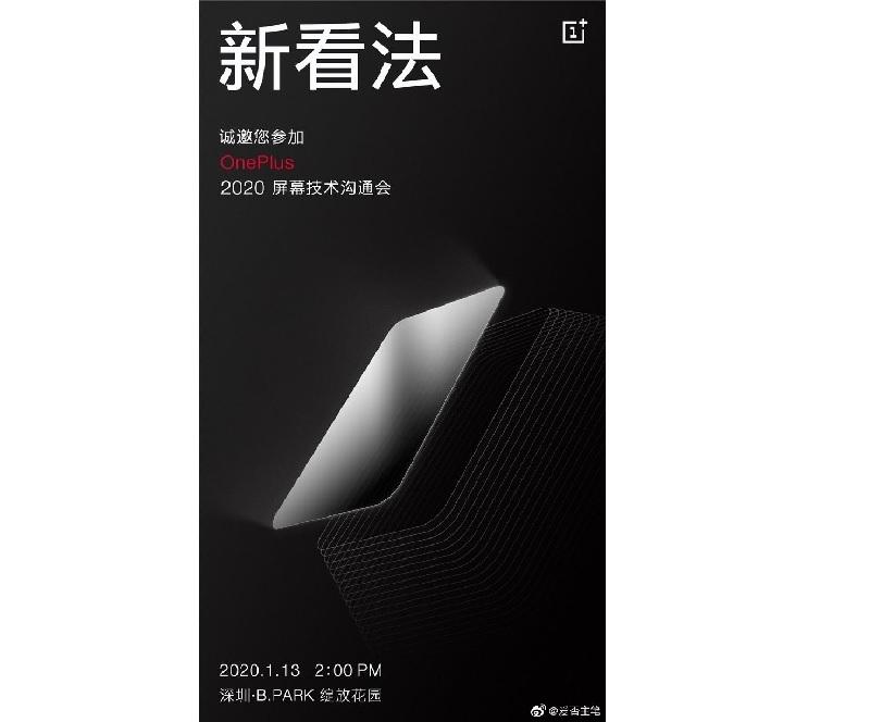 Màn hình OnePlus 120hz