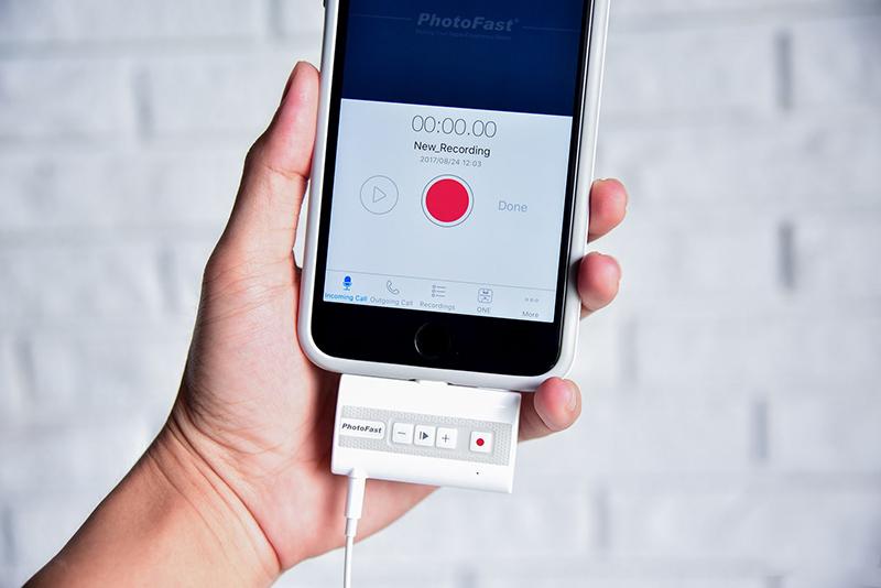 Tại sao iPhone không ghi âm cuộc gọi được