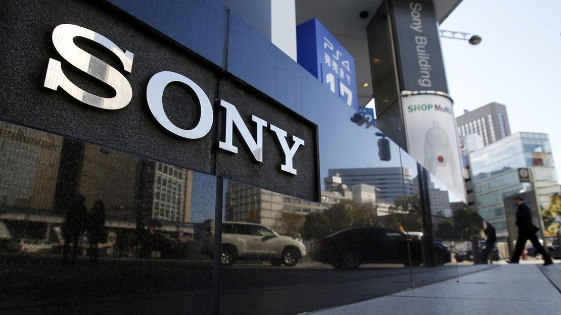 Tập đoàn Sony sẽ đổi tên vào năm 2021 | Hoàng Hà Mobile