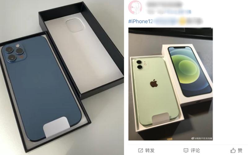 iphone-12-mo-ban-2