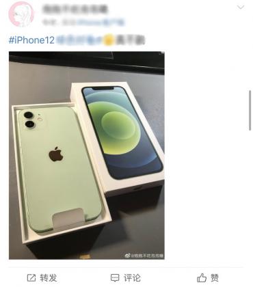 iphone-12-mo-ban-5