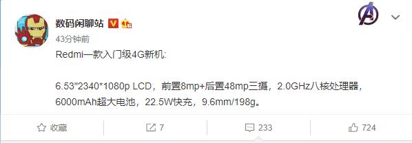 dong-smartphone-moi-cua-redmi-co-dung-luong-pin-6000-mah-1