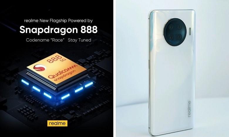 WhatsApp Image 2chip Snapdragon 888 trên flagship