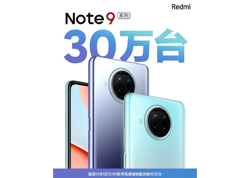 redmi-note-9-5g-mo-ban-2