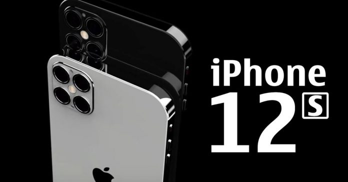 iphone-12s-apple-a15-1