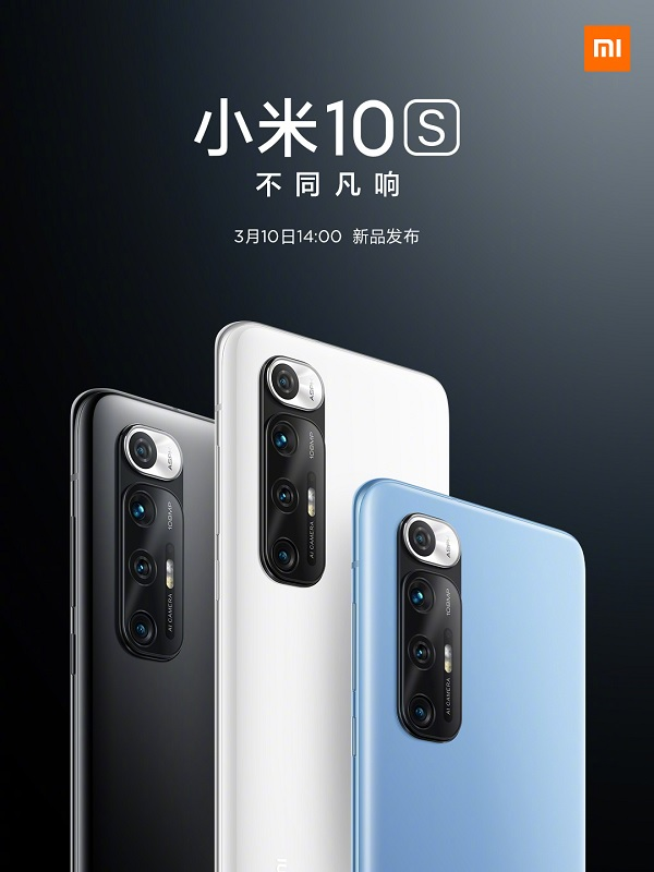 xiaomi-mi-10s-snapdragon-870-2