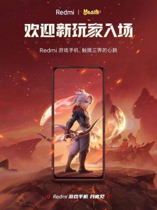 K40-Game-Enhanced-Edition-Teaser-2