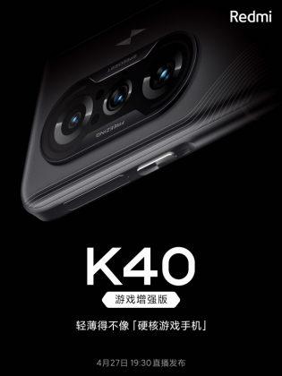 Redmi-K40-Game-Enhanced-Edition-2
