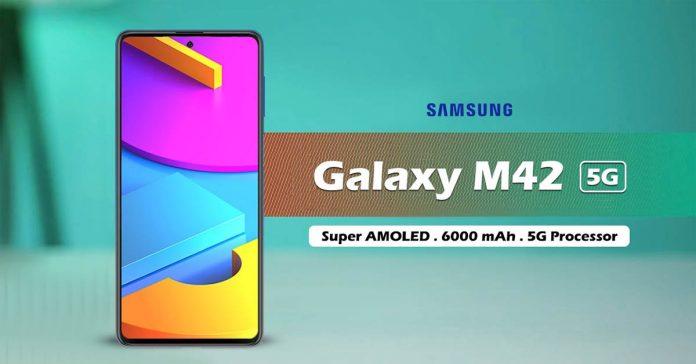galaxy-m42-5g-1