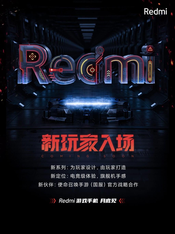 gaming-phone-redmi-2