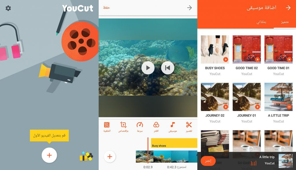 top-3-ung-dung-chinh-sua-video-tiktok-cuc-cool-cho-android-3
