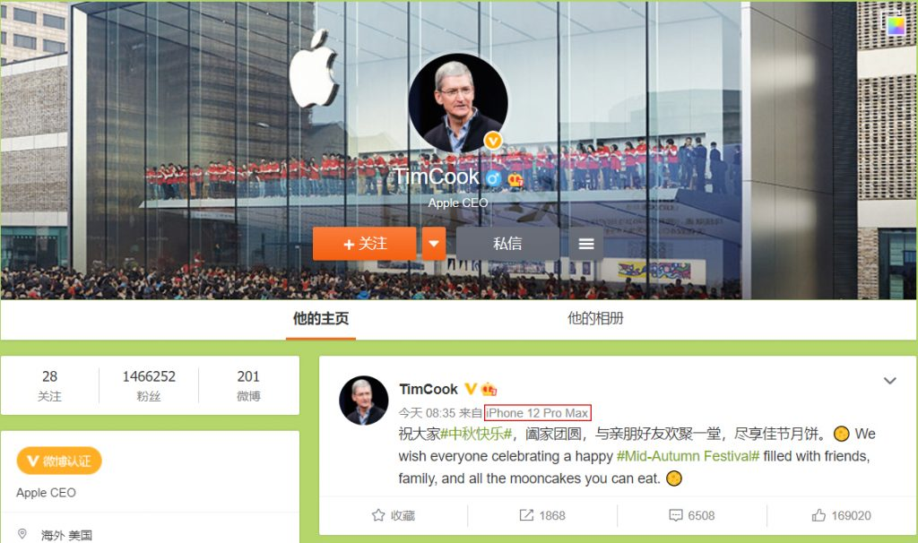 CEO-Apple-dung-iPhone-12-Pro-Max-2