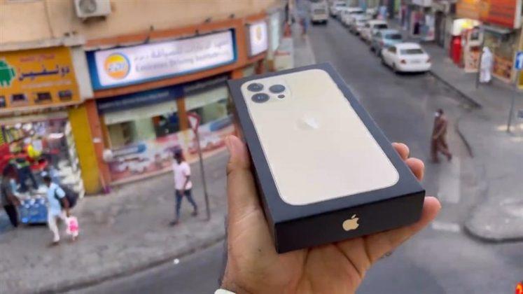dap-hop-iPhone-13-Pro-Max-4