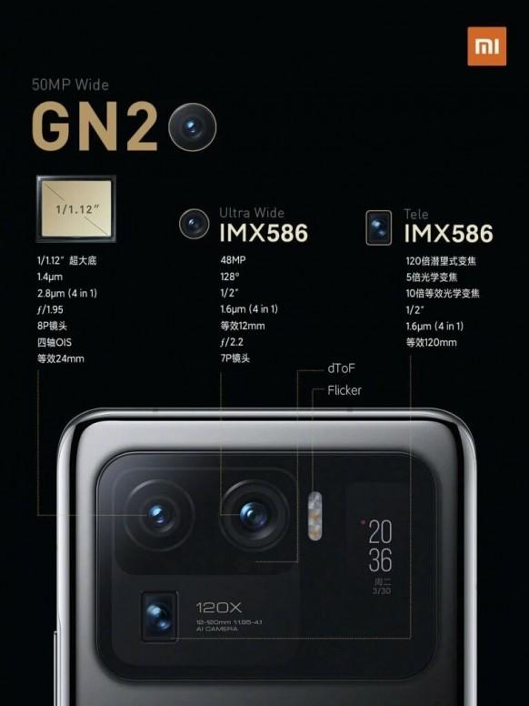 xiaomi-mi-12-se-co-bo-ba-camera-50mp-ong-kinh-tiem-vong-ho-tro-zoom-quang-hoc-x5-1